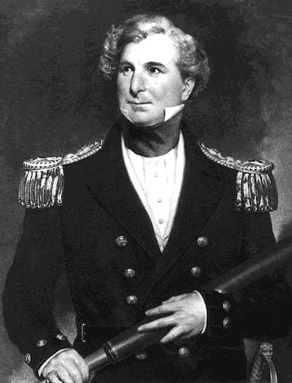 В 1839—1843 годах британская антарктическая экспедиция под командованием военного мореплавателя Джеймса Росса трижды пересекала Южный полярный круг, определив местоположение Южного магнитного полюса