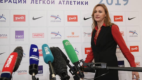 Российскую легкую атлетику призвали к покаянию  / Под угрозой исключения из World Athetics