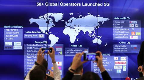 Huawei разрешили участвовать в строительстве сетей 5G  / ЕС не стал вводить запрет вопреки позиции США