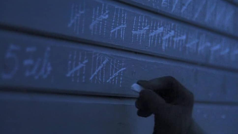 Целью «охотников» было нарисовать 419 палочек. Кадр из фильма «Охота на зайцев». 1994 год