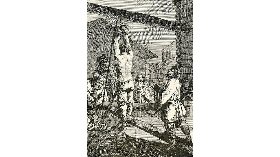 Обычным наказанием за сокрытие пришлых было битье кнутом нещадно