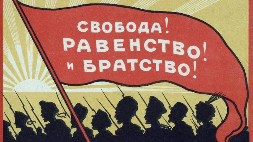 Февральская революция усилила хаос на транспорте и затруднила снабжение кооперативов товарами. После Октябрьской товары конфисковали