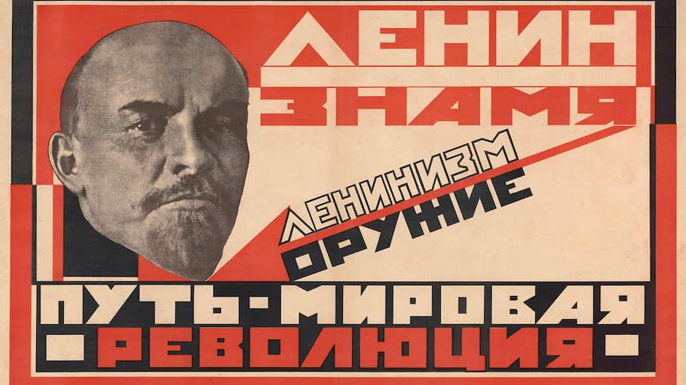 Видный большевик А. Г. Шлихтер доказывал кооператорам, что идеи ленинизма  независимости кооперации от государства несовместимы до «химического несродства»