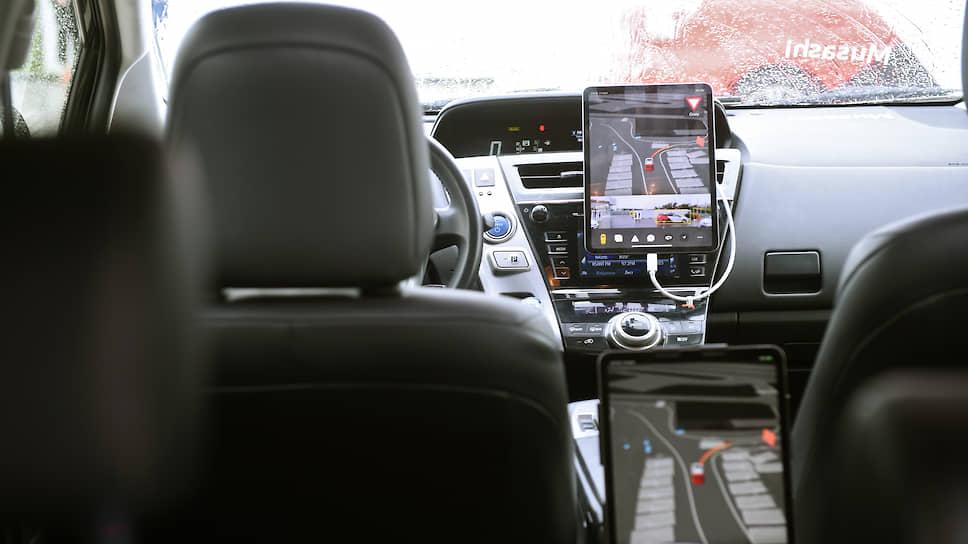 Сами с рулями  / Потребители не видят большой нужды в личном беспилотном автотранспорте