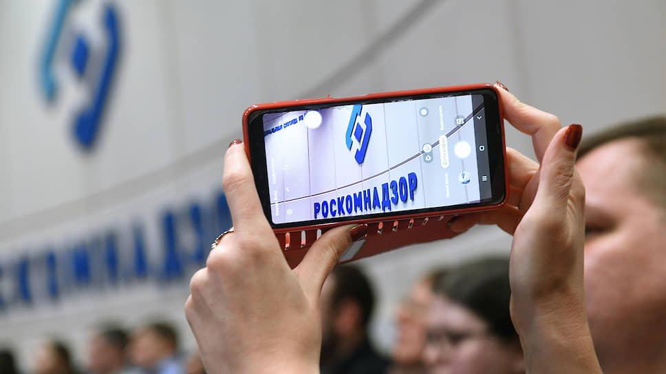 Почему Роскомнадзор возбудил дело против Facebook и Twitter по новой статье