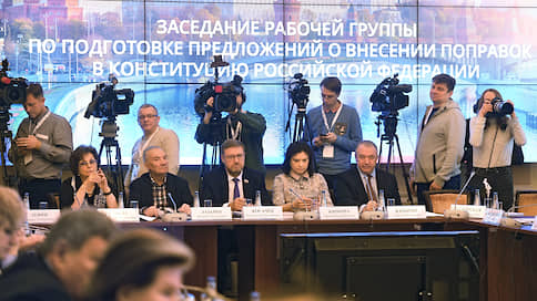 Временное поправительство  / Парламентская оппозиция хочет переписать Конституцию по-своему