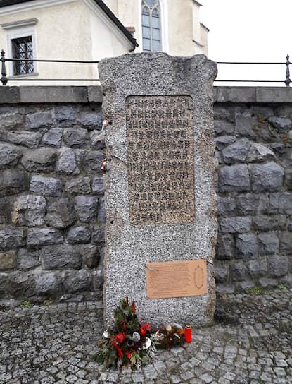 Мемориал военнопленным, убитым во время «охоты на зайцев» в деревне Рид-ин-дер-Ридмарк