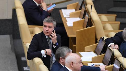 Отклонение от нормы увеличат  / Депутаты от «Единой России» предложили поменять правила нарезки избирательных округов