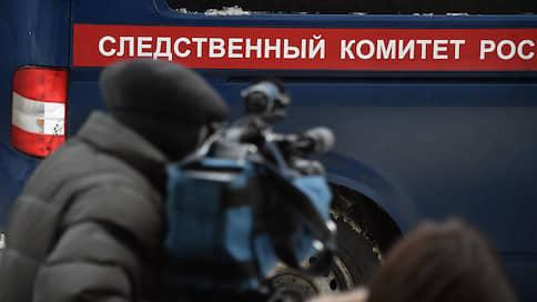 Генпрокуратуру втянули в экзорцизм  / Чеченка, из которой силой изгоняли джинна, пожаловалась на бездействие следователей