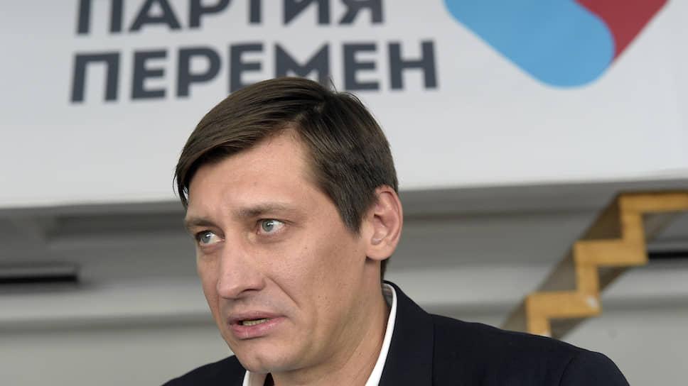 Оппозиционер Дмитрий Гудков