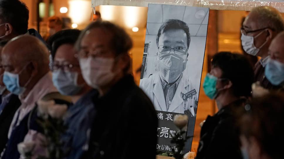 Как в КНР реагируют на смерть врача, первым сообщившего об угрозе эпидемии