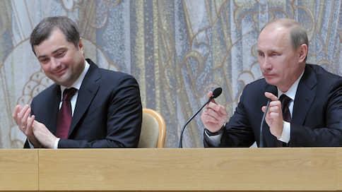 Владислав Сурков Владимиру Путину не помощник // Президент подписал указ об отставке главного куратора Украины и Донбасса