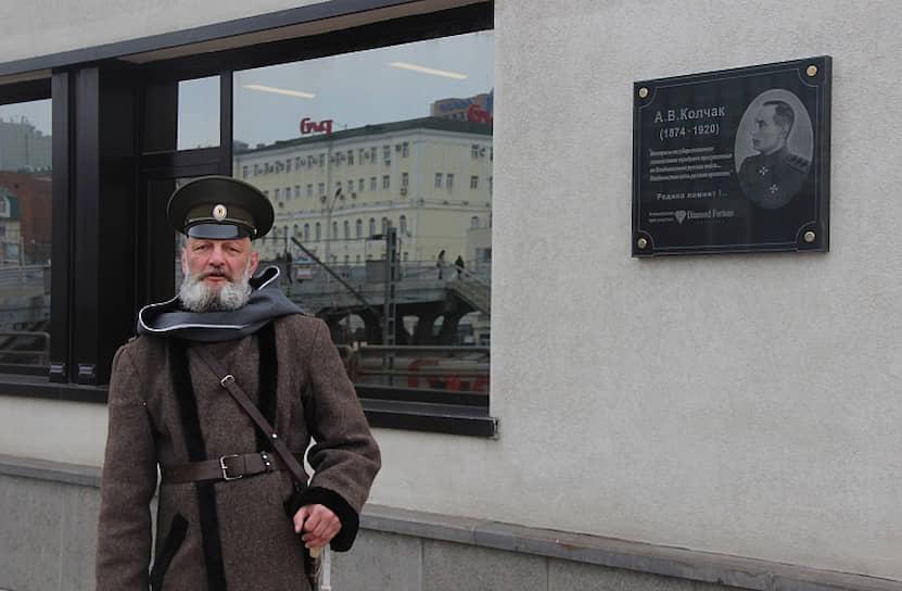 Коммунисты Владивостока пытались добиться демонтажа памятной доски Колчаку в своем городе, но не добились успеха