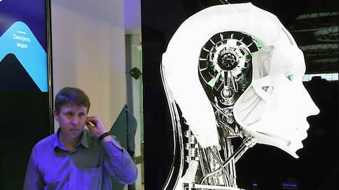 Москва поэкспериментирует с искусственным интеллектом  / В столице могут ввести специальный правовой режим