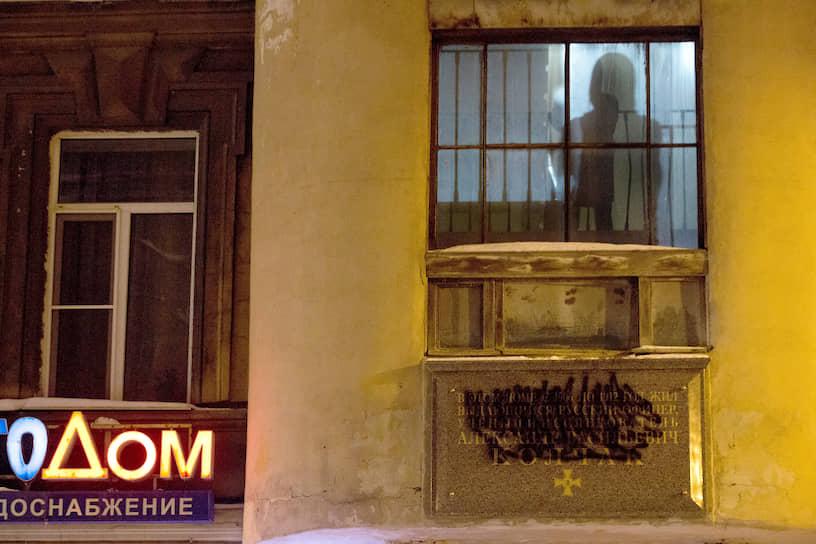 Мемориальную доску адмиралу Колчаку в Санкт-Петербурге после установки несколько раз закрашивали краской, потом демонтировали по решению суда
