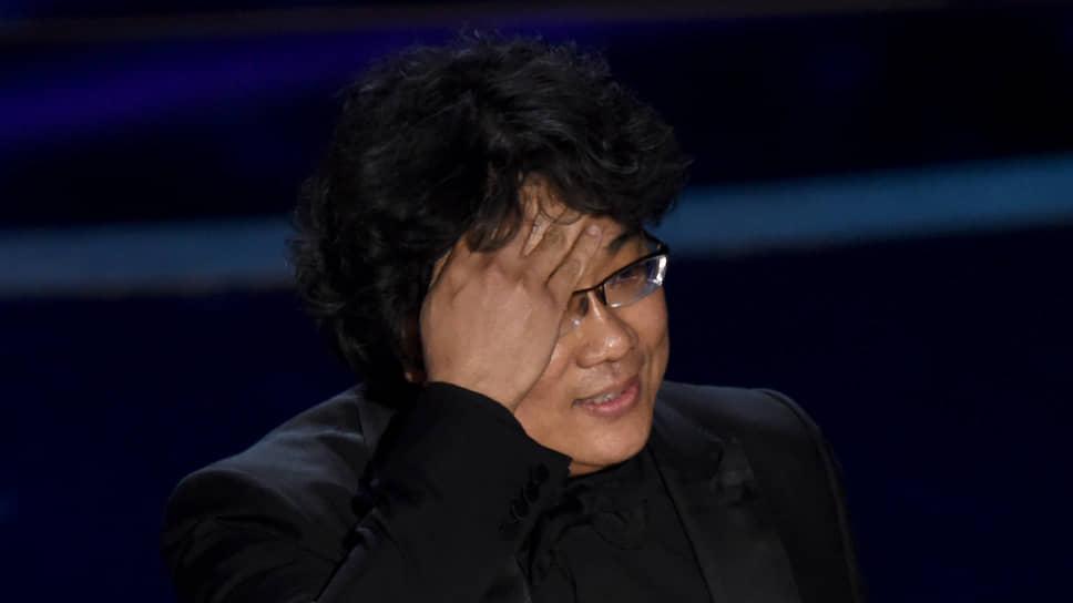 Пон Чун Хо был признан лучшим режиссёром