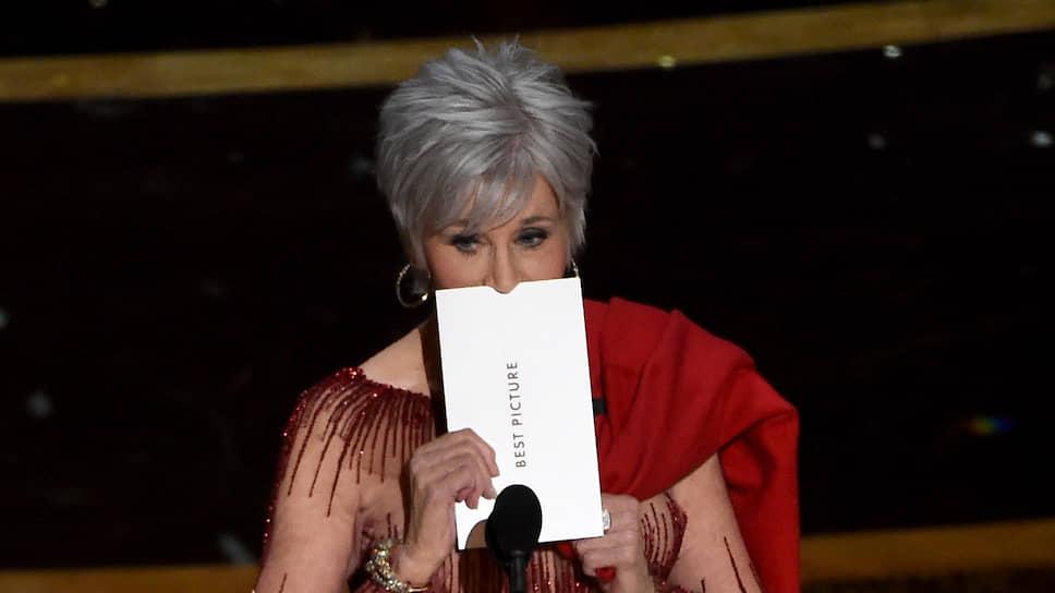 Актриса Джейн Фонда объявляет номинацию «Лучший фильм»