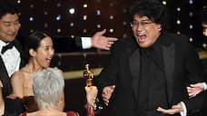 «Оскар» за лучший фильм получили южнокорейские «Паразиты»