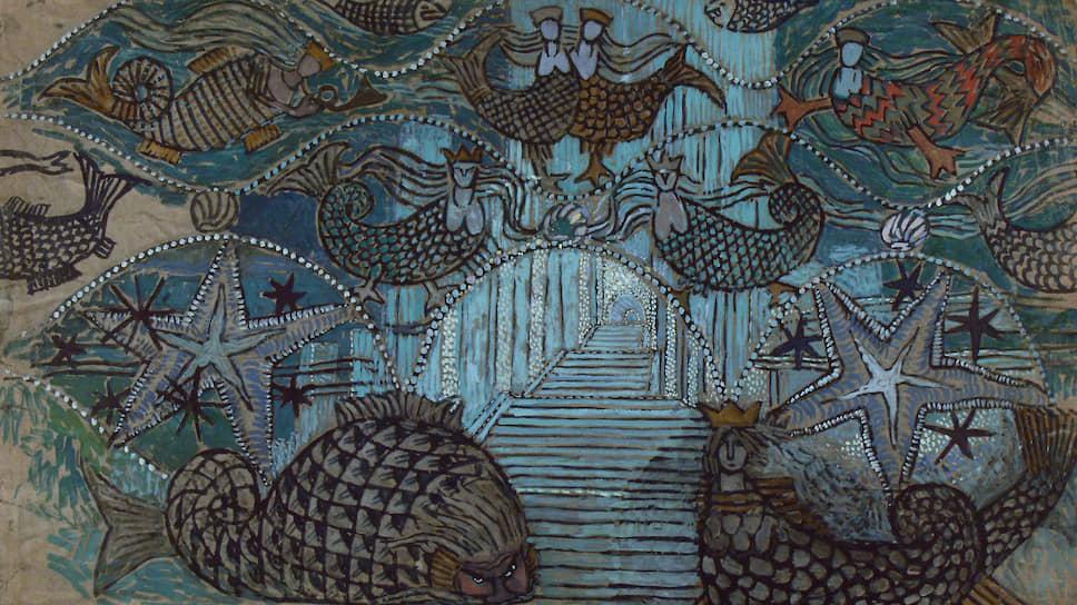 Владимир Егоров. «Подводное царство. Терем Царя Морского». Эскиз декораций к «Садко» в опере Зимина (1912)