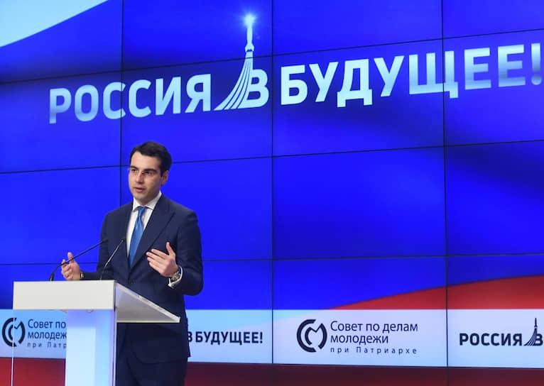 Бывший сотрудник администрации президента России Инал Ардзинба