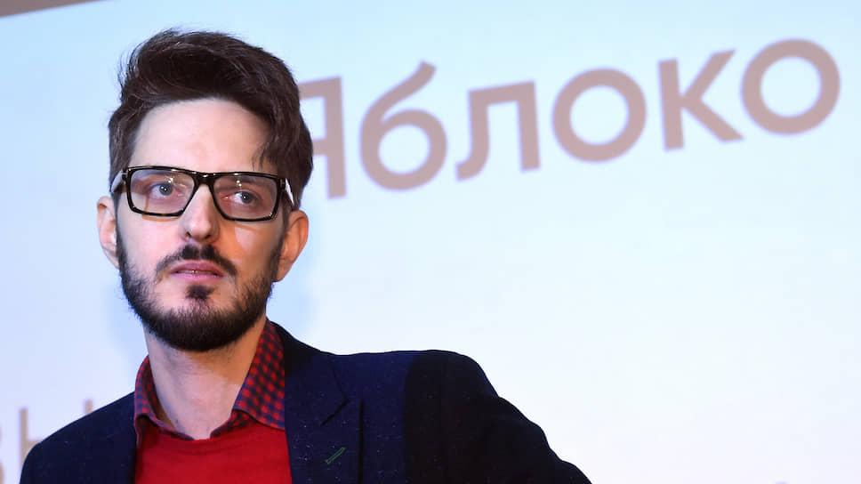 Член партии «Яблоко» Максим Кац