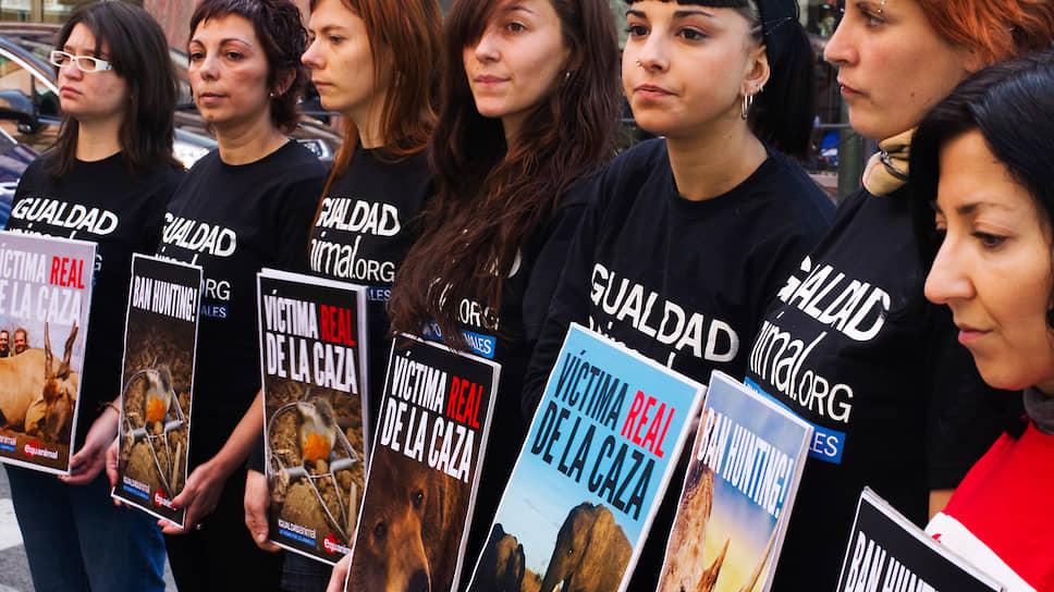 Протесты против испанского короля Хуана Карлоса I