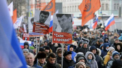 Марш выходит на референдум  / Организаторы акции памяти Бориса Немцова актуализировали повестку мероприятия