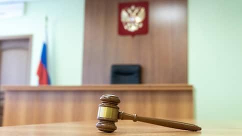 Судью из Тольятти  подвел миллион  / Возбуждено уголовное дело о взяточничестве