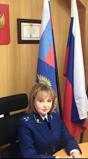 Прокурор Урупского района КЧР Елена Тверитнева