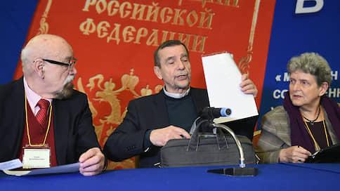Коммуникация по «Сети»  / Правозащитники попросили встречи с Владимиром Путиным