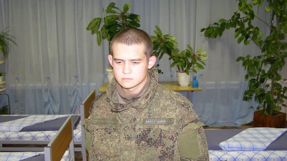 Рядовой Рамиль Шамсутдинов