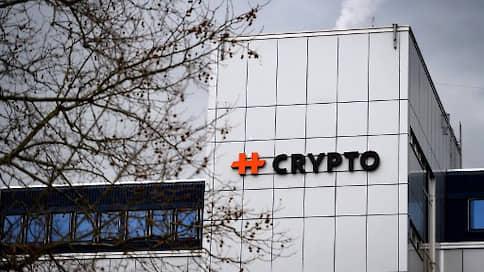 Шифрование без шифра  / Как швейцарская Crypto AG несколько десятилетий продавала десяткам стран уязвимое шпионское оборудование