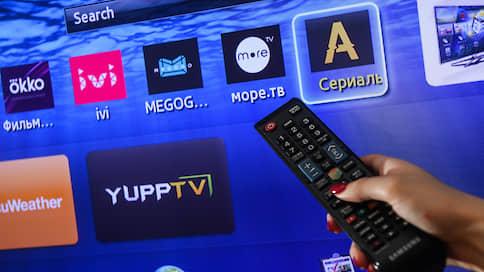 Предустановку приложений ускорят  / На компьютерах и Smart TV российские сервисы появятся на год раньше
