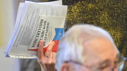 Голосованию подобрали идеи  / В Кремле подготовили тезисы для агитации за изменение Конституции