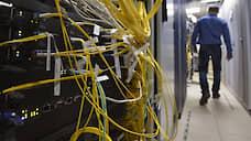 Оборудование для «суверенного рунета» модернизируют за счет государства  / Правительство утвердило правила исполнения закона
