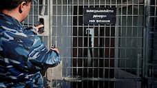 Свидетели Иеговы свидетельствуют о побоях  / Саратовские верующие заявили о насилии в Оренбургской колонии