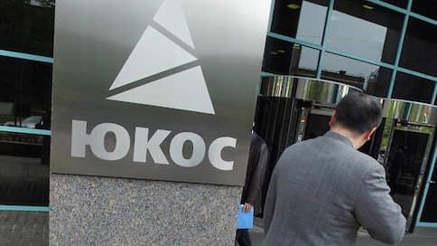 Россию обязали расплатиться с акционерами ЮКОСа // Суд в Гааге удовлетворил апелляцию по иску на $50млрд
