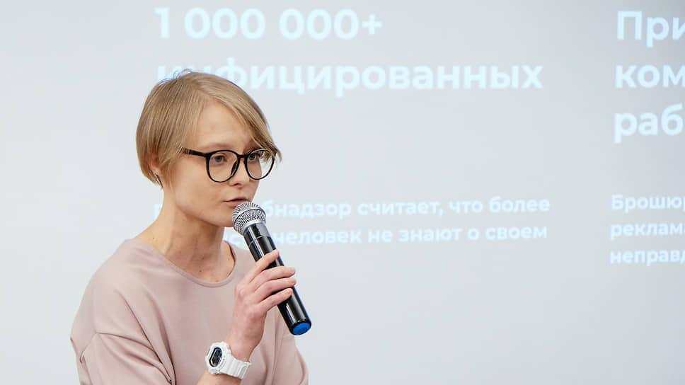 Журналист Маргарита Логинова