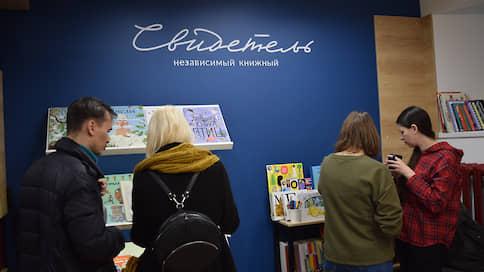 Центр «Э» недоволен акцией против приговора по делу «Сети» // Книжный магазин в Туле проверяют на экстремизм