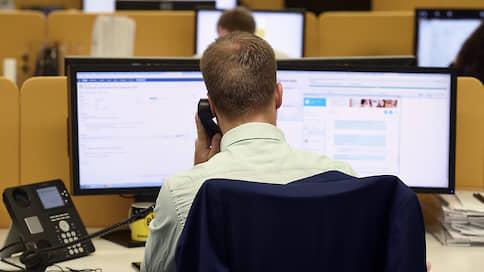 В ответе за кибербезопасность // Ответственность за утечку персональных данных могут ужесточить до уголовной
