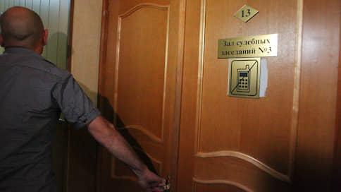К «наследнику» Цапков пришли кредиторы // Суд арестовал имущество предпринимателя