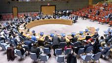 В Совбезе ООН считали километры от Иркутска до Донецка  / Пятилетие минских соглашений отметили их перечитыванием
