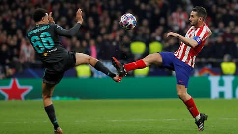 «Ливерпулю» напомнили о поражениях // Он проиграл «Атлетико» первый матч 1/8 финала Лиги чемпионов