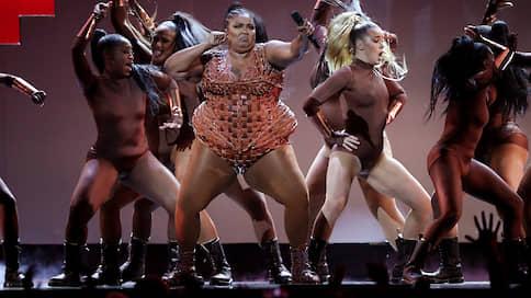 Brit Awards-2020
