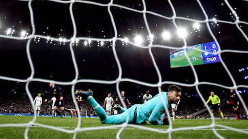 Англия буксует  / «Тоттенхем» вслед за «Ливерпулем» проиграл на старте play-off Лиги чемпионов
