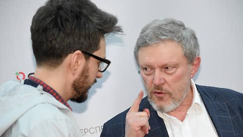 Максима Каца вычеркнут из списков  / «Яблоко» снова рассмотрит вопрос о его исключении из партии