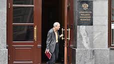 Сборы перетекают в налоги  / Минфин обнародовал законопроект о кодификации трех неналоговых платежей
