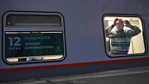 Крым покрывается железнодорожной сетью  / Объявлены новые маршруты на полуостров