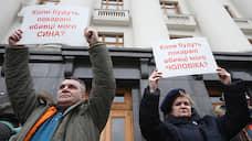 «Зеленский, сними розовые очки»  / Поминовение в Киеве погибших в революции 2014 года переросло в политический митинг