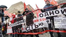 КПРФ призвала к революции — но конституционной  / В Москве прошло шествие левых